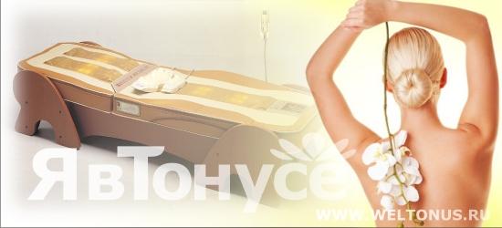 массажная кровать